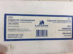 """Радиатор охлаждения ВАЗ 2105-07 унив. """"Luzar"""" LRc01070"""