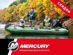 Лодочный мотор Mercury со скидкой на Ширямова