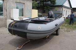 Лодка golfstream ms 430 мотор parsun 35. торг