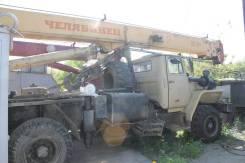 Челябинец КС-45721-25, 2002