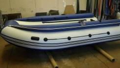Лодка (РИФ) REEF-420 F нд Тритон бело-синий