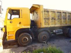 Tiema, 2006