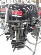 Лодочный мотор NS Marine NM 9,9 D2