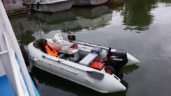 Продам лодку Лидер 330 с мотором сузуки DT15