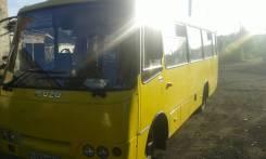 Продам автобус Isuzu Bogdan 2011 года на зап части
