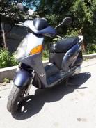 Honda @150, 2002