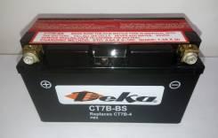 Аккумулятор мото Deka YT7B-BS 7Ач 12В (гелевый) Америка