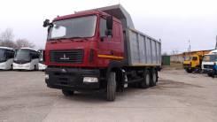 МАЗ 6501В9, 2017