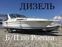 Дизель! Комфортабельный дизельный катер Searay Sundanser 310 Б/П!