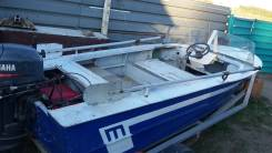 Моторная лодка МКМ установлен Ямаха-30 электростартер + прицеп