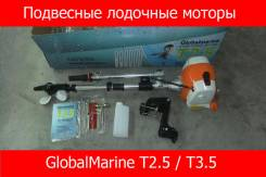 Подвесной лодочный мотор GlobalMarine T2.5 / T3.5 (Hidea). Гарантия