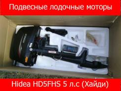 Подвесной лодочный мотор Hidea HD5FHS 5 л. с (Хайди) с гарантией.