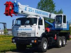 Галичанин КС-55713-5В. Продается Кран КС 55713-5В на шасси Камаз 43118, 3 000куб. см., 26,00м.