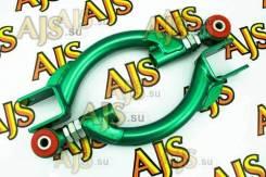 Nissan задние регулируемые рычаги S14,15, R33,34 AJS полиуретан