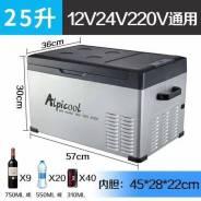 Автомобильный холодильник Alpicool 25л в Находке