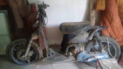 Продам мотоцикл април