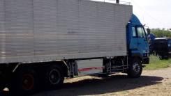Nissan Diesel. UD, 13 000куб. см., 13 000кг., 6x4