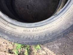 Bridgestone Regno, 175/60/14