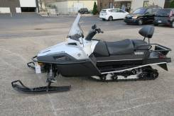 Yamaha Viking Professional II, 2017