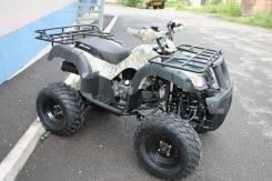 Motoland ATV 200 ALL ROAD, 2020