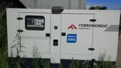Продам дизель электро станцию ДЭС- 100
