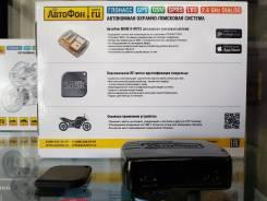 Поисковые маяки GPS Глонасс GSM