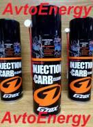 Очиститель камеры сгорания и топливной системы G-ZOX Injection & CARB