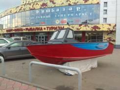 "Алюминиевая лодка ""РЕЙД 470"""