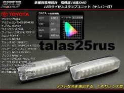 LED подсветка номера Lexus RX330, RX350, RX400h (Цена за 2 шт. )