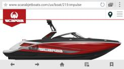 SEA DOO scarab 215 impulse HO новый Обмен.