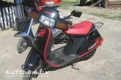 Honda Lead, 1990