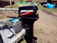 Продам мотор меркурий 30 лодка Воронеж в подарок