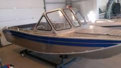 Лодка Рус Бот 47