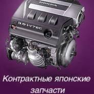Продажа доставка  авто-запчастей из Владивостока