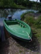 Продам стеклопластиковую моторную лодку Стайер 520 с мотором