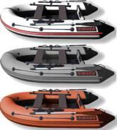 Продам лодку x-river 360 grace c мотором Меркури 15