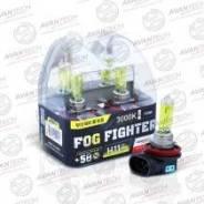 Лампа высокотемпературная H11 12V Avantech FOG Fighter, комплект 2 шт.