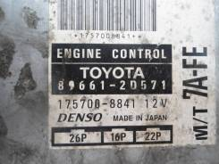 Блок EFI 89661-2D571 Toyota Carina AT212 7A 7A-FE M/T