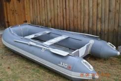 Лодочный мотор+лодка пвх