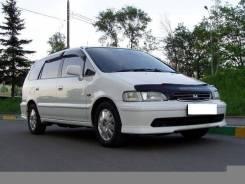 Honda Odissey, 1997