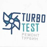 Ремонт турбокомпрессоров(турбин)