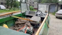 Продам моторную лодку Крым с прицепом