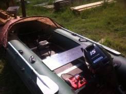 Продам лодку ПВХ с 4х тактным мотором Suzuki15
