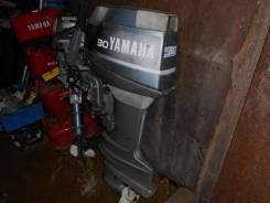 Лодочный мотор Ямаха 30 продам отличное состояние 2008 г без пробега