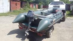 Продам лодку BRIG, двигателем Yamaha 8 (сост. очень хорошее) с телегой