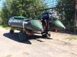 Лодка ПВХ Stingray MX 360 AL с мотором и прицеп