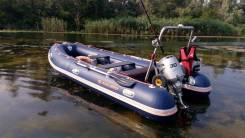 Продам лодку Колибри KM450DSL с мотором Хонда BF30.