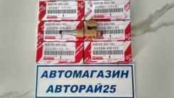 Форсунка топливная Toyota 23209-39165 Инжектор  1ARFE, 2Arfxe  Новая