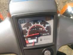 Honda Super Cub 90