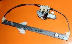 Стеклоподъемный механизм. Mazda MPV, LW, LW3W, LW5W, LWEW, LWFW FS, FSDE